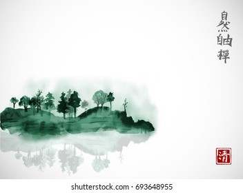 Green island with trees in fog. Traditional Japanese ink painting sumi-e in vintage style. Vector illustration. Contains hieroglyph - happiness, luck. zen, freedom, nature