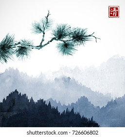 Green pine tree branch and blue mountains with forest trees in fog. Traditional oriental ink painting sumi-e, u-sin, go-hua. Hieroglyph - eternity
