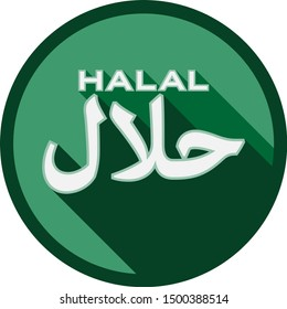 green round HALAL rubber stamp print or logo with arabic script for word halal vector illustration