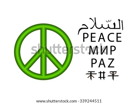 Green Sign Peace Word Peace Russian Stock Vector Royalty Free