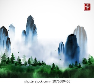 Green Wild forest trees and high blue mountains in fog hand drawn with ink. Traditional oriental ink painting sumi-e, u-sin, go-hua. Contains hieroglyph - happiness