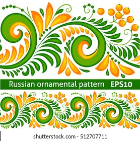 Green and yellow ornament vector seamless pattern in Russian hohloma style