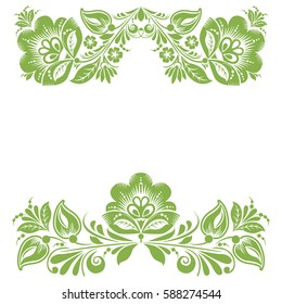 Greenery ecology floral frame, foliage wallpaper decoration, vector illustration. Trendy color 2017