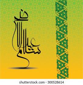 "Greeting arabic calligraphy vector ""Salam Eid ul Adha"" (translation:Greeting Eid Adha).Muslim celebrate Eid Adha to mark the end of hajj pilgrimage season in Mecca. Also known as Festival of Sacrifice"
