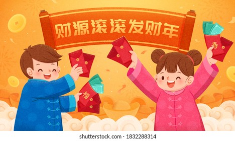 Greeting banner with cute Asian boy and girl holding lucky red envelopes, CHINESE GREETING TRANSLATION: May you be prosperous in the coming year