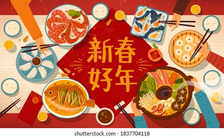 Greeting banner for reunion dinner, top view of Asian family enjoying tasty traditional dishes, Translation: Happy Chinese new year
