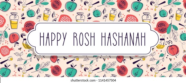greeting banner with symbols of Jewish holiday Rosh Hashana , New Year. with white frame for place for your text. vector illustration template vector illustration