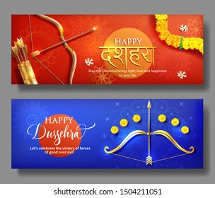 Greeting banners for Navratri festival with hindi text meaning Dussehra (Hindu holiday Vijayadashami). Vector set.