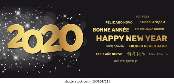 happy new year hindi images stock photos vectors shutterstock https www shutterstock com image vector greeting card 2020 new year text 1531647113