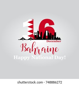 Greeting card Bahrain national day. December 16. graphic design for decoration festive posters, cards, gift cards.