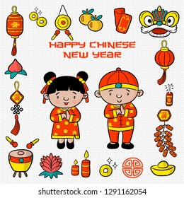 greeting card chinese new year with cartoon vector, illustration, poster or banner design, chinese font is mean lucrative