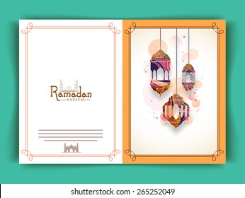 Greeting Card Images Stock Photos Vectors Shutterstock