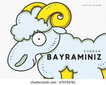 Greeting card design with cute amusing Sheep for Muslim culture. Festival of Sacrifice, Eid-Al-Adha Mubarak.