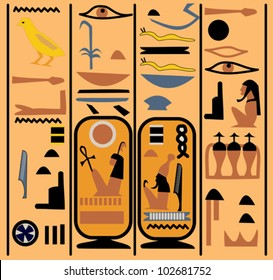 Greeting card design featuring ancient Egyptian hieroglyphics