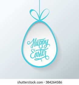 Greeting card with Easter egg and handwritten inscription Happy Easter. Vector illustration.