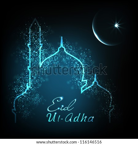 Greeting card eid ul adha festival stock vector royalty free greeting card for eid ul adha festival eps 10 m4hsunfo