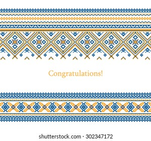 Greeting card with ethnic ornament pattern in different colors on white background. Vector illustration. From collection of Balto-Slavic ornaments