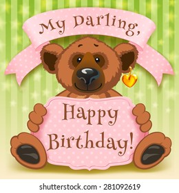 Greeting card Happy Birthday with bear and banners