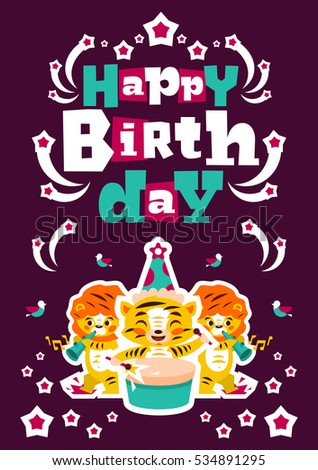 Greeting Card Happy Birthday Designed For Printing Invitations Wishes Music Orchestra Tiger