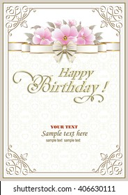 Greeting card Happy Birthday with flowers in a frame with an ornament