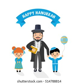 Greeting card of happy Hanukkah. Happy people celebrating. Traditional Jewish holiday.