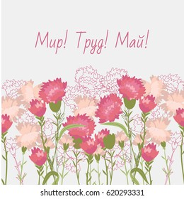 Greeting card for the holiday of May 1. Russian translation of the inscription: Peace! Labor! May! Vector format