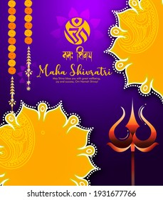 Greeting card for illustration of Lord Shiva, Indian God of Hindu for maha Shivratri, with hindi text har har mahadev meaning 'Everyone is Lord Shiva'. and 'om namah shivay'
