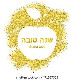 Greeting card of the Jewish New Year. Shana Tova holiday. Silhouette of apple in gold glitter background. The inscription in Hebrew. Vector illustration.