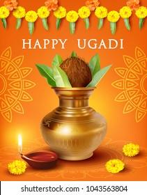 Greeting card with Kalash, diya and rangoli for Indian New Year festival Ugadi, Gudi Padwa. Vector illustration.