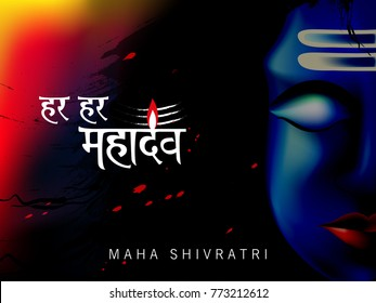 Greeting card for Maha Shivratri, a Hindu festival celebrated of Shiva Lord. Idol of Shiva on colorful background. Vector illustration.