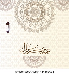 greeting card on the occasion Eid al-Fitr Mubarak with beautiful ornament and arabic calligraphy (translation Blessed eid) background islamic with traditional lantern(fanous) stock vector Illustration