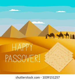 Greeting card, poster, flyer, Jewish holiday Pesach. Template for your design with Egyptian pyramids.