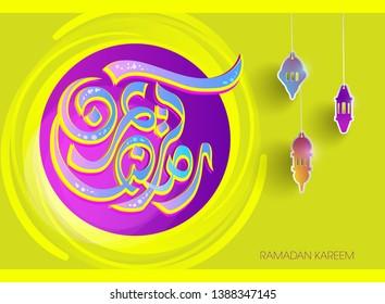 greeting card ramadan kareem 2019