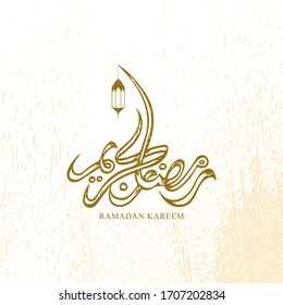"Greeting Card of Ramadan Kareem with Amazing Arabic Calligraphy with unique shape, lantern and grunge background, the script mean""Ramadan Generous"""