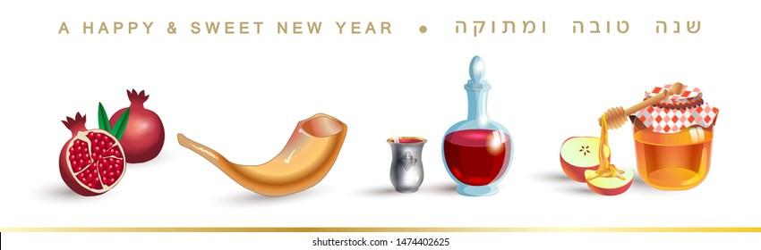"Greeting card for Rosh Hashanah Text ""shana tova"" - Happy New Year - Translate Hebrew. Autumn Jewish Holiday, traditional symbols, gifts, shofar, torah, kiddush, pomegranates, honey and appple banner"