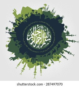 """Greeting card. Round shape pattern of silhouettes symbolizes the month of Ramadan  Praying people, buildings, mosques, palm trees and camels . """"Ramadan Kareem"""" arabic calligraphy"""