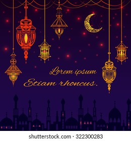 Greeting card with a silhouette of mosques ornamental lights and glowing lights. The concept of celebrating the holy fasting month of Ramadan Kareem. Vector illustration