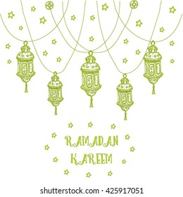 Greeting Card Template Design Muslim Holiday Stock Vector (Royalty ...