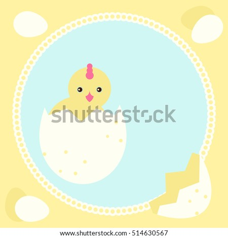 Greeting card template new born chicken stock vector royalty free greeting card template with new born chicken stock vector illustration for congratulation on baby birth m4hsunfo