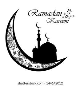 greeting card template ramadan kareem white stock illustration