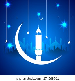A greeting card template- 'Ramadan Kareem' - Shutterstock ID 274569761