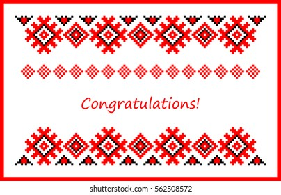 Greeting card with text Congratulations! On a white background red black geometric pattern stylized Slavic embroidery. Rectangle