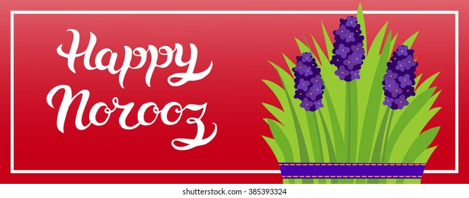 Happy norooz images stock photos vectors shutterstock greeting card with title happy norooz word norooz mean the traditional m4hsunfo