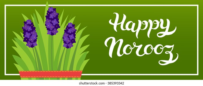Greeting card title happy norooz word stock vector royalty free greeting card with title happy norooz word norooz mean the traditional m4hsunfo
