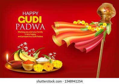 Greeting card with traditional symbol Gudhi for Indian New Year festival Gudi Padwa (Ugadi, Yugadi). Vector illustration.