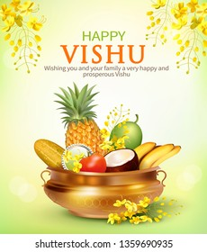 Greeting card with traditional vessel uruli with fruits, vegetables and konna flowers (cassia fistula) for South Indian New Year festival Vishu (Vishukani). Vector illustration.