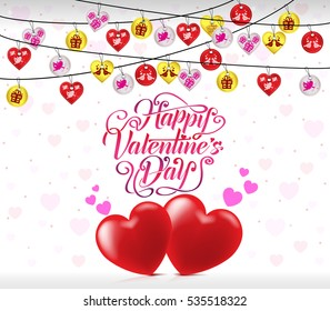 Greeting Card For Valentines Day With Hearts and Banderitas Vector Illustration