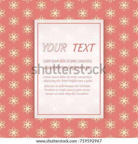 Greeting Card Wedding Invitation Template Golden Stock Vector