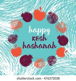 Greeting card wiyh symbol of Rosh Hashanah (pomegranate and apple). Jewish new year celebration design. Happy Shana Tova. Happy New Year in Hebrew. Vector illustration.