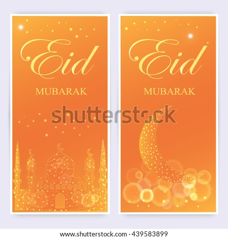 Greeting cards banners glowing mosque moon stock vector royalty greeting cards or banners with glowing mosque and moon eid mubarak m4hsunfo